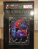 Комикс Человек паук и Люди Икс Омск
