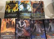 Книги «орудие смерти». Все части Кострома