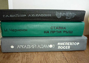 Детективы Владимир