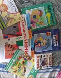 Книги детские Челябинск