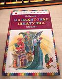 Детские книжки Сургут