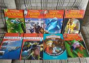 Энциклопедии для детей Пермь