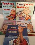 Детские книги. Книги для детей. новые Барнаул