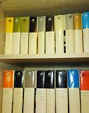 Библиотека всемирной литературы Калуга