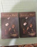 Книги о группе Король и Шут Калуга