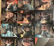 Книги Метро 2033 Самара