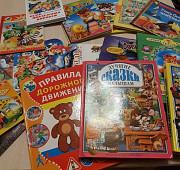 Детские книги, разносторонние Рязань