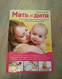 Энциклопедия для будущих мам Калуга