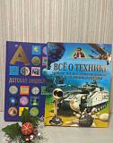 Энциклопедии Петрозаводск