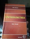 Зарубежная художественная литература и не только Москва