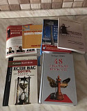 Книги по саморазвитию Краснодар