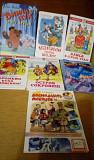 Детские книжки в отличном состоянии Екатеринбург