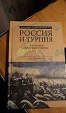История войн России и Турции Курск