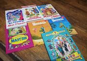 Книги для детей Тамбов