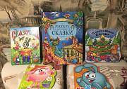 Детские книги Тамбов