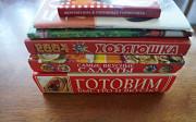 Книги с рецептами Тамбов