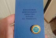 Общество борьбы за трезвость Барнаул
