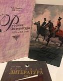 Книги. «Сожженная Москва» Данилевского Пенза