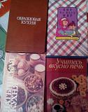 Книги по кулинарии Тюмень