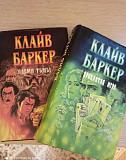 Мистика, фэнтази, ужасы книги Томск
