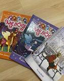 Детские книги Хабаровск