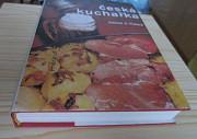 Альбом книга Чешска Кухня Владивосток