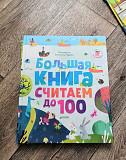 Книги клевер (Clever) Самара
