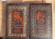 Е. Рошфор. Фанфан-тюльпан. 2 тома.1994 год Волгоград