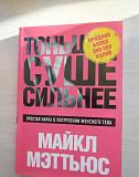 Авторская книга Кемерово