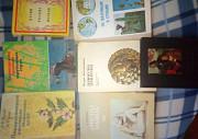 Книги о природе и поэтах Казань