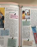 Книга Шлопак Т.Г. Большой подарок для девочек Красноярск