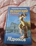 Александр Звягинцев Ульяновск