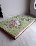 Детские книги в отличном состоянии Петрозаводск