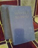 Книги Проспера Мериме Французский писатель 18 века Белгород