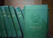 Тургенев 12 томах Краснодар