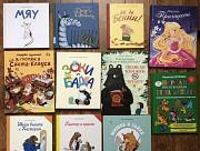 Книги детские Омск