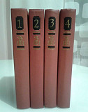 Собрание сочинений в 4-х томах В. Ян, 1989 г Ульяновск