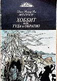Фантастика Калуга