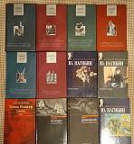 Советская классическая литература Саратов