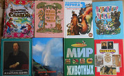 Книги детские пакетом 23 шт + бонус диск Москва