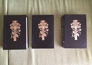 Библия Тамбов