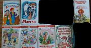 Детские книги Ставрополь