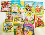 Книги картонные для малышей Омск
