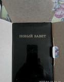 Книги разные Калининград