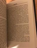 Книга Джон Фуллер: Оружие в истории Липецк