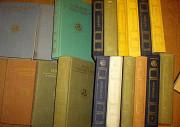 Серия Библиотека учителя Калининград
