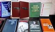 Книги о войне Калининград