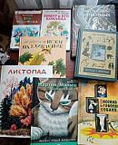 Еще комплект книг Уфа