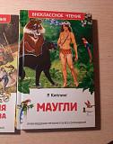 Книги для внеклассного чтения Ульяновск