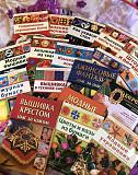 Книги отдам бесплатно Ульяновск